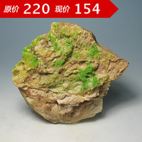 30% off clearance! Pyromorphite natural mineral crystals teaching specimen collections odd stone rock