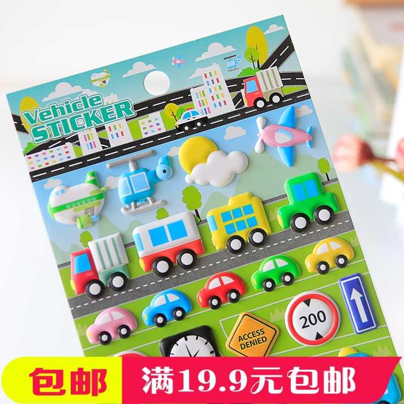 SL-PU мультфильм автомобили самоклеющиеся объемная наклейка для Скрапбукинг/DIY ремесла/Декор для открыток пузырь стикеры s