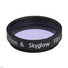 1,25 дюймов Луна И Skyglow фильтр для астромомического телескопа окуляр металлический каркас оптическое стекло
