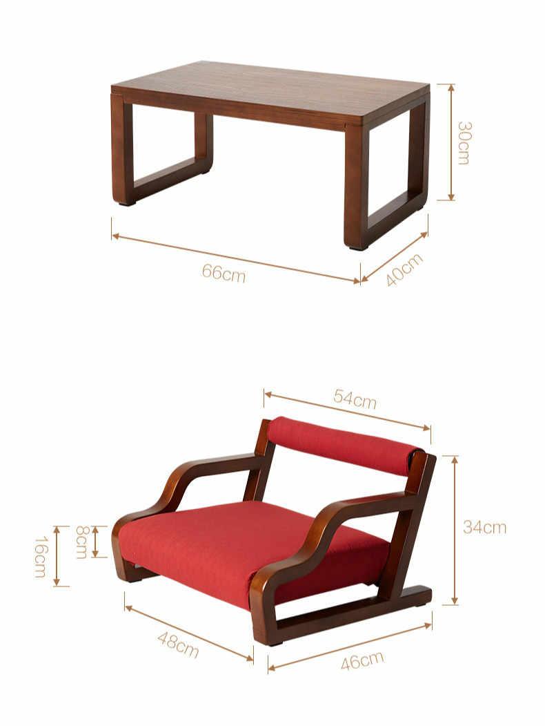 Louis Fashion Japan Korea Wind Wood Tatami Creative