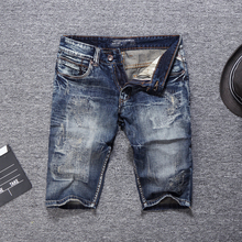 купить Summer Fashion Short Jeans Men Dark Blue Destroy Ripped Jeans Denim Shorts Vintage Designer Streetwear Hip Hop Jeans Shorts Men по цене 1877.2 рублей