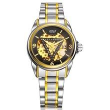 Bo-638 de oro de los hombres relojes mecánicos, de gama alta marca de relojes, relojes de negocios de ocio, reloj de moda de acero inoxidable