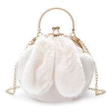 PACGOTH Plush Circular Shoulder Bags Kawaii Rabbit Ear Decora Japan and Korean Style Women s Autumn