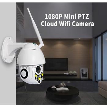 IP66 Waterproof Outdoor 1080P Wifi Camera Mini IP Dome Wireless PTZ CCTV Camera Alarm Two Way Audio Surveillance Security System