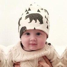 Animal Print Baby Hat