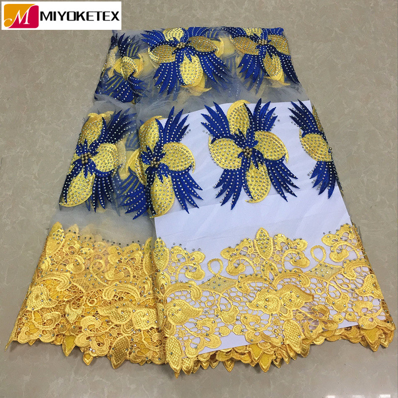 2018 Latest Gray And Yellow African Lace Fabric Guipure Lace French Net Laces Fabric With Beads