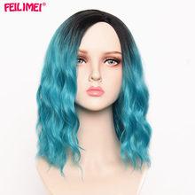 Feilimei Омбре Синий Розовый Красный парик Синтетические длинные волнистые женские парики для косплея 14 дюймов короткие черные волосы экстенсионы для женщин