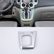 цена на Car Accessories Interior Decoration ABS LHD Gear Shift Panel Cover Trim For Nissan NV200 2018 Car Styling