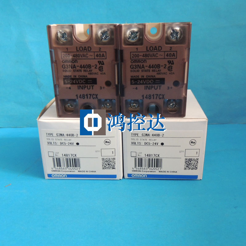 New Original Solid State Relay G3NA-440B-2New Original Solid State Relay G3NA-440B-2