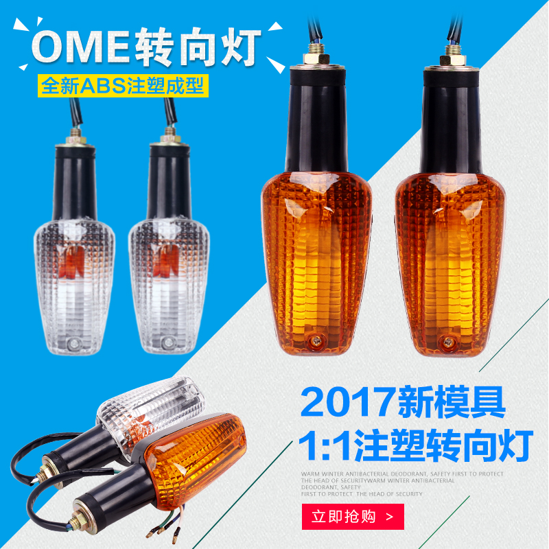 Motorcycle Turn signals Light Indicator Lights Lamp for honda CB CB400 VTEC <font><b>1</b></font> <font><b>2</b></font> CB1300 CB <font><b>1300</b></font> image
