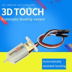 Automatyczny czujnik poziomowania łóżka wysoka precyzja trwałe akcesoria do drukarek 3D części QJY99
