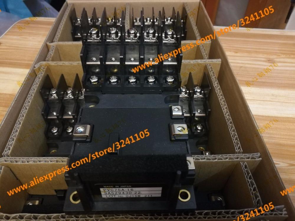 Бесплатная доставка Новый PVC75A-16 SA529430-22 модуль