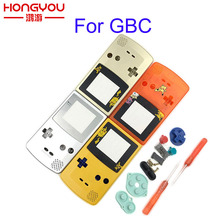 Pour GBC édition limitée remplacement de la coque pour Gameboy couleur GBC console de jeu boîtier complet