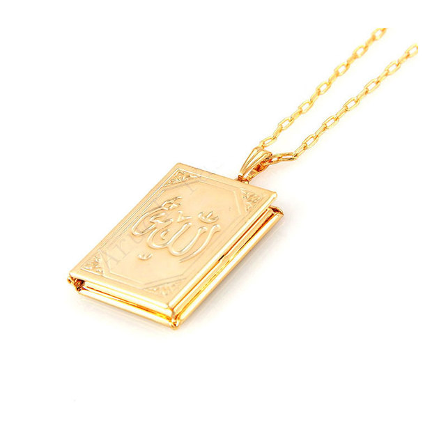 Box Necklaces for Women/Girl,Allah Pendant Gold Color Muslim Islamic Jewelry Gift 4