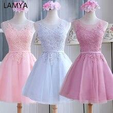 LAMYA Custom Size Elegant Prom Dresses Lace Appliques O-Neck