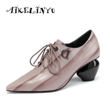 AIKELINYU Autumn Strange Heel Pumps Black Patent Leather Elegant Office Lady Sexy Pointed Toe Lace-ups Party Shoes Women
