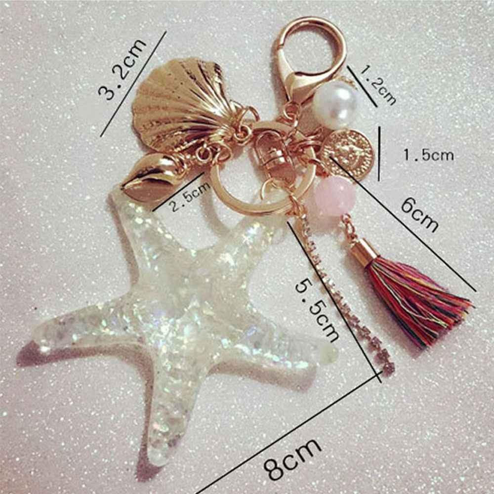 Мультяшный морской мир Морская звезда жемчуг чехол для ключа брелок хрустальный кулон брелок женский подарок