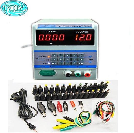 DPS 305BM 220V 110V 4Ps Display Digital Control 30V 5A DC Voltage Regulated Power Supply for