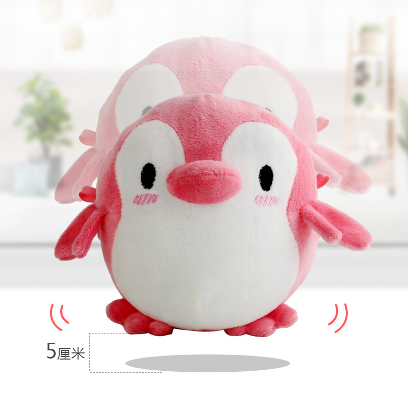 Biology Electric Plush Childrens Pig Penguin Fleshy Bear Jumping Ball Rechargeable Singing Recording Creative Toy Educational Toys