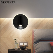EGOBOO Round LED Bedside Wall Lamp with Rotated Spot Light and Self-switch Art in Bedroom
