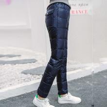 купить!  на открытом воздухе женские пуховые брюки с высокой талией толстые сплошной цвет 90% белые пуховые  Лу