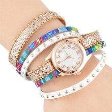 MJARTORIA Crystal Rhinestone Watches Women Antique Rose Gold Plated Ladies Watch Beads Woven Clock Ladies Quartz Wristwatches