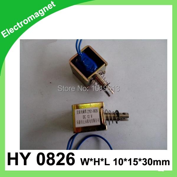 √Hy0826 tipo empuje Open Marcos electroimán del solenoide dc12v - a45