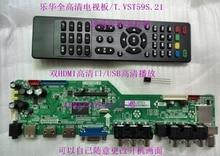 หน้าจอ LCD ต้นฉบับเมนบอร์ด T. VST59S. 21 จัดส่งฟรี