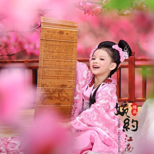 8e8425228 Die Lian Hua Pink Tang Dynasty Ancient Chinese Princess Costume for Little  Girl and Women Photography