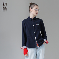 Toyouth 2016 Autumn New Blouses Women S Long Sleeve Turn Down Collar Formal OL Fashion Shirts