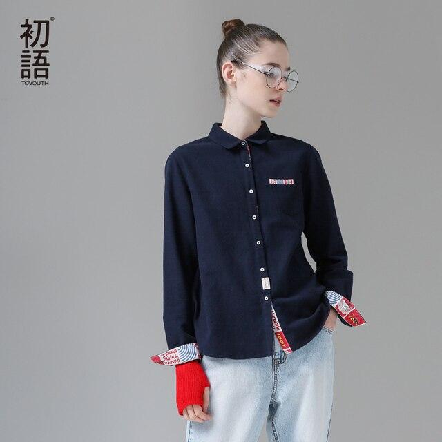 Toyouth осень 2017 г. Новый Блузки для малышек Для женщин с длинными рукавами и отложным воротником Подпушка воротник формальный ПР моды Рубашки для мальчиков женский тонкий Топы корректирующие