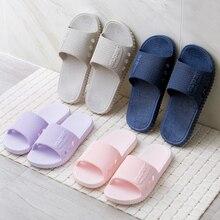 Домашние мягкие тапочки на плоской подошве для ванной; нескользящие крутые женские шлепанцы; Летняя мужская домашняя обувь