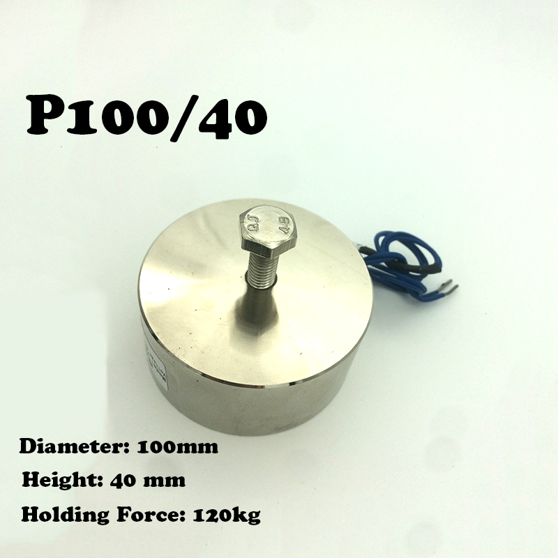 P100/40 120KG/1200N Circular chuck small direct current electromagnet Holding electric Magnet Lifting Solenoid Sucker