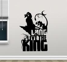 Free Shipping Lion King Wall Decal Long Live The Cartoons Vinyl Sticker Simba Nursery Kids Baby Room Art