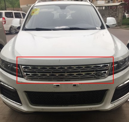 ABS plating front hood cover letter marked Front Grille Around Trim Racing Grills Trim for 2014-2015 Zotye T600 plus open front tassel trim kimono
