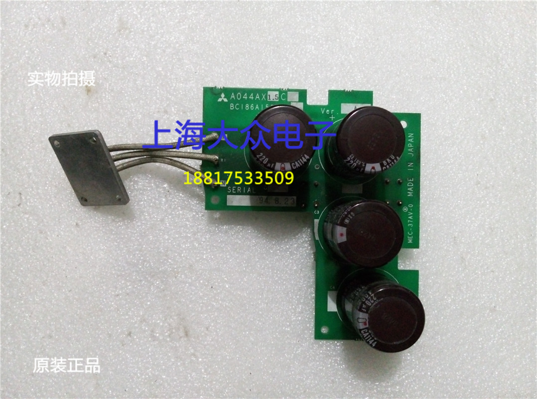 Original disassemble power board A044AX1.5C gigaset gigaset a510 ip