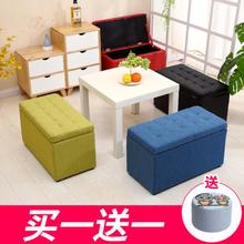 Solid wood small stool cloth shoes stool storage stool living room sofa stool home creative large storage stool living room plastic abs stool retail reading room bedroom notebook computer stool black red green orange color free shipping