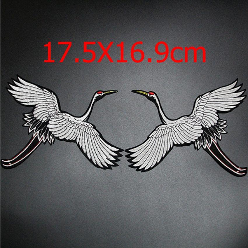 Embroidery Applique Patch Sew Iron Badge Iron On Heron Bird