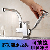 The kitchen tap hot and cold Multi-function xiancai basins sink faucet rotate basin faucet smoked pull tap
