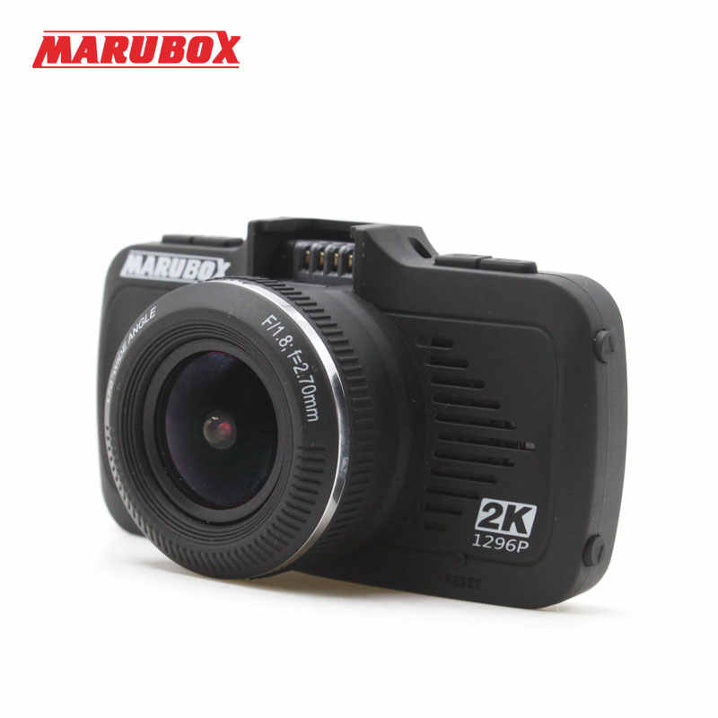 Marubox M330GPS, Видеорегистратор с GPS-информатором,GPS/GLONASS информатор о стационарных камерах и маломощных радарах