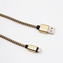 Micro Cable USB2.0 V8 Sync Data cable android Charger Cable for Sony Xperia SP M2 T3 Z2a E1 Z1S E4g E3 M2 Aqua M5 Z4v Z3+ E4 Z2a