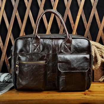 Quality Leather Fashion Large Capacity Business Briefcase Messenger Bag Male Design Travel Laptop Case Tote Portfolio Bag b331c - DISCOUNT ITEM  49% OFF All Category