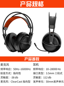 Image 5 - SteelSeries Siberia 200v2 IG upgrade  Headset E sports Game Computer Headphone PUBG Exclusive Gaming Headphone