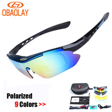 New Tactical Sport Cycling Glasses Polarized Sun Glasses Outdoor Sports Glasses sunglasses Men Goggles Cycling Eyewear 5 Lens