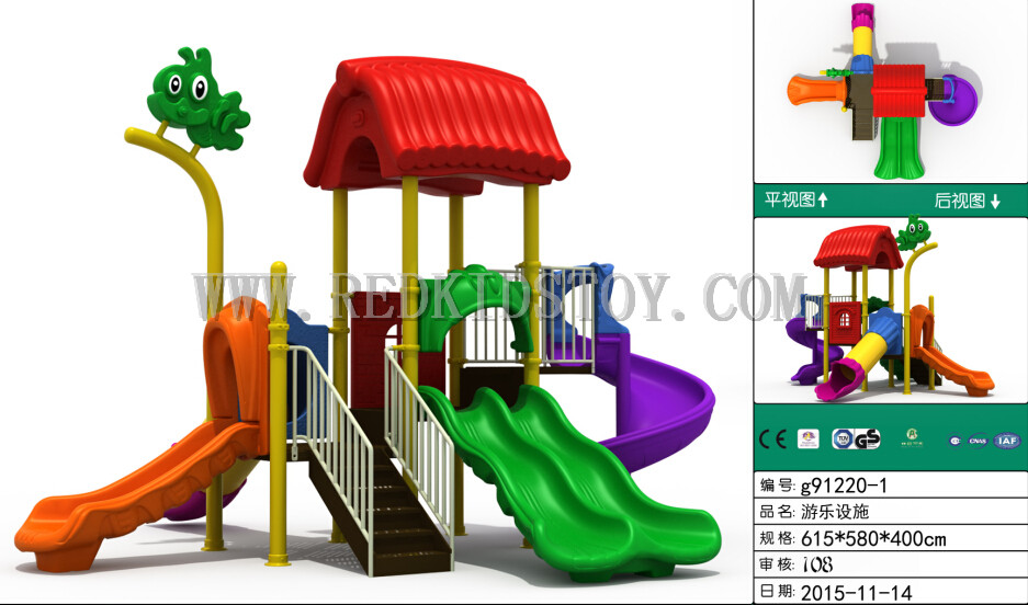 exportados a vietnam nios juegos infantiles exterior super calidad de juego set plaza de jeux