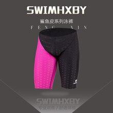 HXBY соревновательная гоночная одежда для плавания, Мужская одежда для плавания, мужские плавки для купания, мужские шорты для плавания, купальные костюмы Sharkskin Jammer Plus