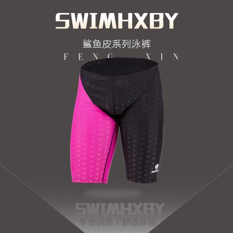 9738ed3bbd87 HXBY competencia carreras traje de baño hombres natación troncos para baño  hombres natación Shorts trajes de baño Sharkskin Jammer Plus