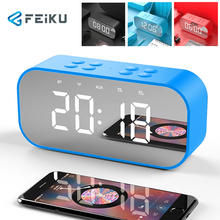 FEIKU Wireless BT501 mirror display Bluetooth speaker column subwoofer music LED time snooze alarm clock portable