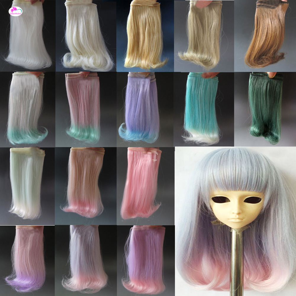 1pcs 15cm&25cm*100cm Doll Wigs BJD/SD doll hair DIY High-temperature Wire Many colors Roll inward Wigs 1 8 bjd sd doll wigs for lati dolls 15cm high temperature wire long curly synthetic hair for dolls accessorries high quality wig