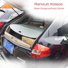 Задняя крышка грузового для Renault Koleos 2009 2010 2011 2012 2013 конфиденциальности багажник Экран безопасности щит Защита от солнца